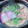 年末に訪れた香川のうどん屋さんの紹介です。暖かく優しいスープが冷えた身体を暖めてくれました。