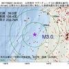 2017年09月01日 04時04分 山形県沖でM3.0の地震