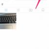 Instagram ユーザーネームの変更手順