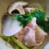 大根と豚肉のミルフィーユ鍋 わさび菜と椎茸入り