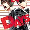 「DAYS(24)」