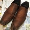 【リペア】不器用男が靴の補修を試みた 後編 #SAPHIRサフィール