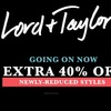 Lord and Taylor Black Friday Deals 2019