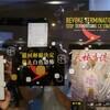 香港スト参加なら解雇、キャセイ航空が従業員に警告