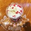ハロウィンの次はXmas!スタバのラズベリーホワイトチョコレートフラペチーノをレビュー!