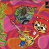ウンジャマ・ラミーのゲームと攻略本とサウンドトラック プレミアソフトランキング
