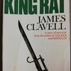 """捕虜収容所に見る戦争の非人間性:ジェームズ・クラベル著「キング・ラット」を読んで The Inhumanity of Wars Which Can Be Seen through a POW Camp: """"KING RAT"""" by James Clavell"""