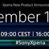9月17日に「Xperia」新製品が発表。公式YouTubeで動画配信