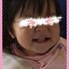 ☆ 目をギューっと瞑る真似をする 《1歳3ヶ月》
