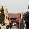 西新井大師と浅草寺