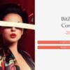 仮想通貨BitZeny(ビットゼニー)コンテスト、BGM部門が募集開始。