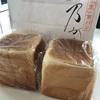 「生」食パンを買う。そして…