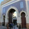 2018年 世界一周旅行 in モロッコ その4 フェズ
