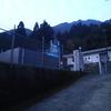 2019.02.17 洞ヶ岳