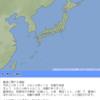 【地震情報】05日08時58分頃に胆振地方中東部を震源とするM5.3の地震が発生!先日の震度7の地震の余震か!?北海道では内陸の地震以外にも千島海溝沿いで東日本大震災級のM8.8以上の超巨大地震の発生が切迫!!