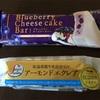 【糖質制限】アーモンドエクレアとチーズアイスバー!