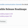 [Ansible] Ansible 2.10 の次は 3.0.0 (Community Package として)