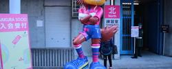 2017JリーグYBCルヴァンカップ ~予選リーグ第1節~ セレッソ大阪 2-0 横浜F・マリノス 【写真】①