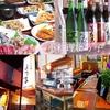 【オススメ5店】本厚木・相模大野・海老名・伊勢原(神奈川)にある小料理が人気のお店