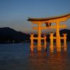 忙しくまったり周る広島横断の旅(宮島)