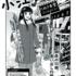 漫画『作ってあげたい小江戸ごはん』第7話が更新されました! 無料公開中です。