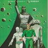 キャプテン・フューチャー「恐怖の宇宙帝王」エドモンド・ハミルトン