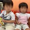 【2歳6カ月】2歳時点で極端に言葉が遅れていた双子。その後の経過と成長記録