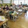 1年生:初めての5時間授業とお迎えなし下校