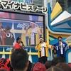 ゴリパラ見聞録のお台場出張LIVE やっと放送見ましたよ!!