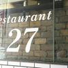 レストラン27/立川