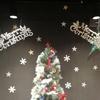 海外のVR脱出『VR ESCAPE GAMES from ウクライナ ~Christmas~』の感想
