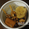 コンビニおでんを食べ比べてみた。「マツコの知らない世界・コンビニおでんの世界」