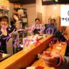 【セクシー!】つくば横丁会ハシゴの旅part3!ここの名物セクシーママがつくるおでんがたまらない!!【なごみ】