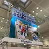 メガバス新製品視察【フィッシングショー大阪2020】
