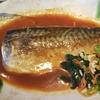 鯖の味噌煮☆彡