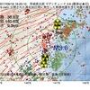2017年09月16日 16時23分 茨城県北部でM3.6の地震
