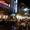 台湾夜市に行ってみた感想。台北・台南・高雄…地域によって特徴が異なるぞ!