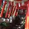 【石川】金沢に来たら石浦神社でおみくじを引こう【穴場スポット3個目】