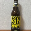 アメリカ GOOSE ISLAND 312 URBAN WHEAT ALE