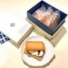 『弘乳舎 TOKYO』黒豆バターサンド。老舗乳製品メーカーの作る、良質バター使用のバターサンド。