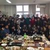 熊本:菊池新年会