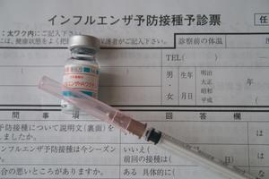 【企業向け新型コロナウイルス対策情報】第55回~Withコロナ時代におけるインフルエンザ予防接種 その2