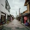 大分県日田市にやきそばを食べにきた。来てみたら町並み素晴らしかった。