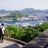 フォトウォーク たけさんぽ広島に参加しました