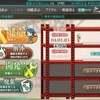 艦これプレイ日記5《沖ノ島海域・攻略開始》