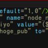 【ROS】一斉にnodeを起動するLaunchの書き方