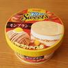 エッセルスーパーカップ Sweet's モンブラン