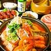 【オススメ5店】横浜(神奈川)にあるマッコリが人気のお店