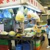 【香港:堅尼地城】 各街にある市場ビル 『街市』 士美菲路街市及熟食中心を散策してみる