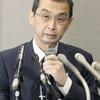 タカタ、民事再生法を申請…負債総額1・7兆円